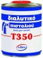 Vitex Riedidlo T350 375ml